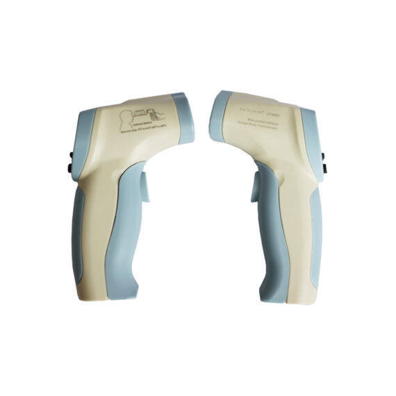non contact infrared human body thermometer 3